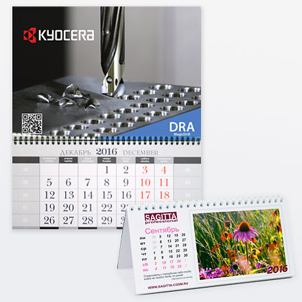Calendar Production
